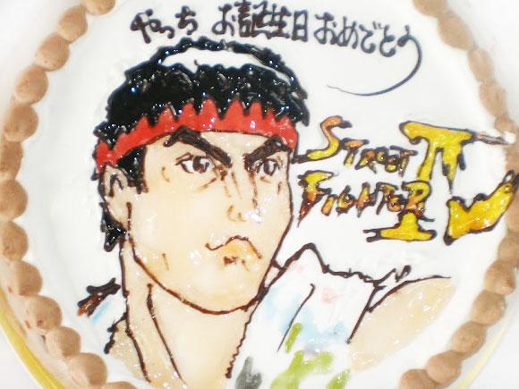 ストリートファイター 似顔絵ケーキ