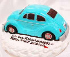 車のケーキ フォルクスワーゲン・ビートル