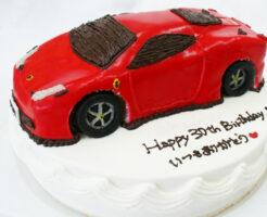 車のケーキ フェラーリ458イタリア