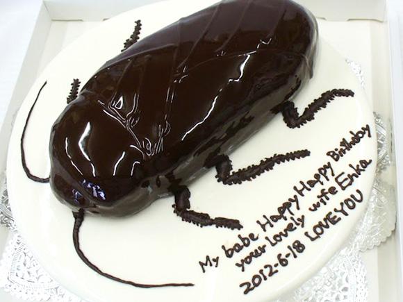 バースデーケーキ 3D