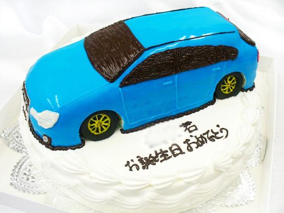 車の3Dケーキ