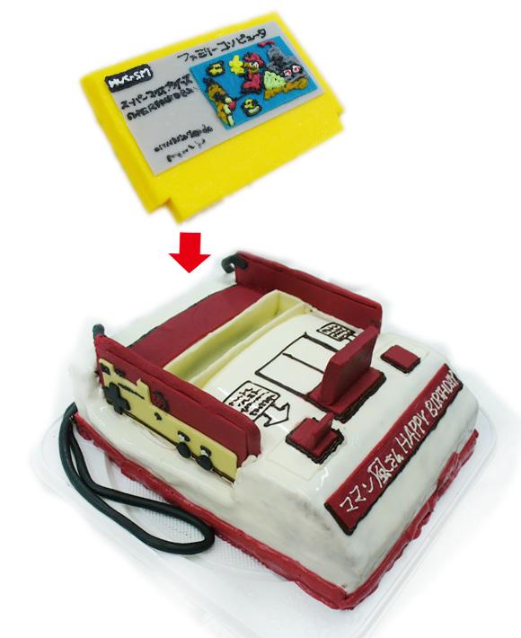 ファミコン 3Dケーキ
