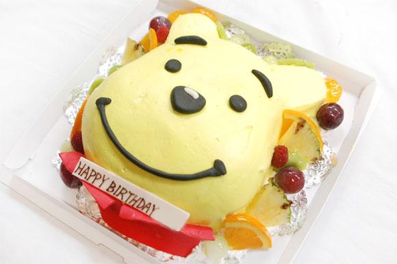 誕生日ケーキ プーさん立体ケーキ