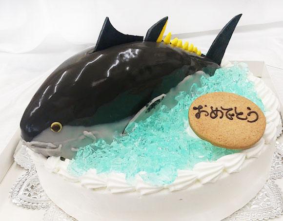 魚 ケーキ 誕生日