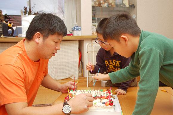 倉石家 お祝い ケーキ