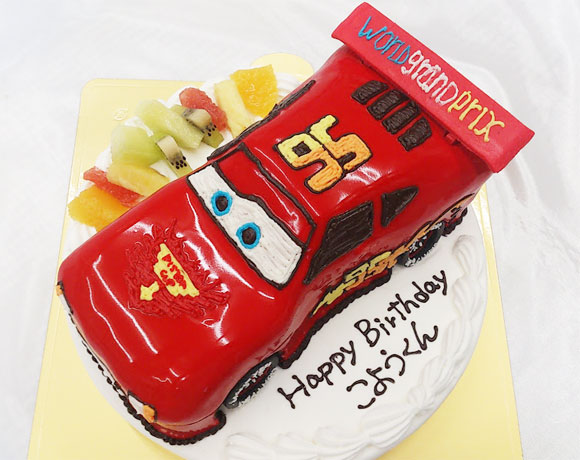 カーズ 誕生日ケーキ