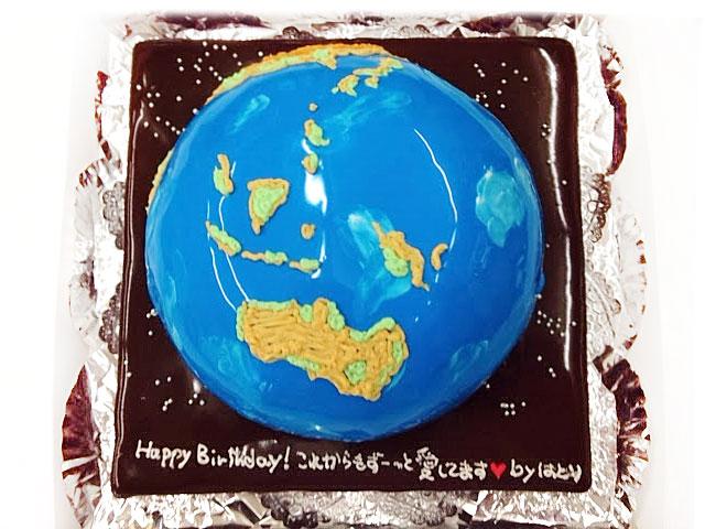 地球のケーキ 3D 誕生日