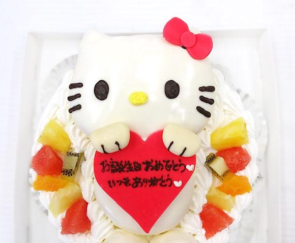 キティちゃん3Dケーキ 誕生日