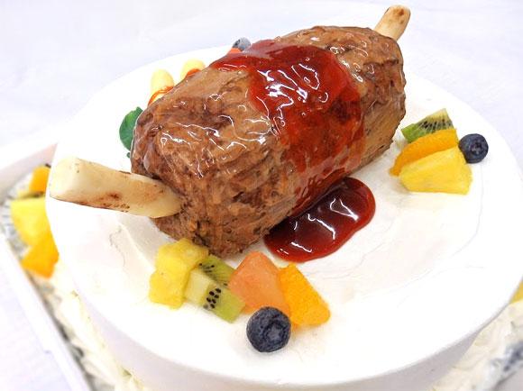 3Dケーキ 骨付き肉