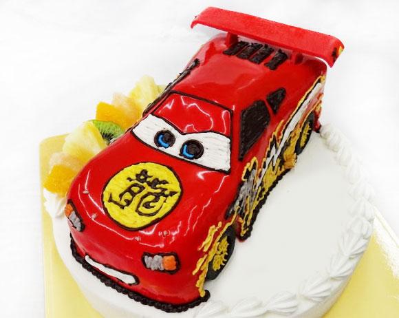 カーズ 誕生日ケーキ(3Dケーキ)