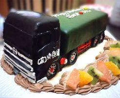 トラックの3D超立体ケーキ