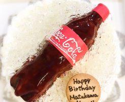 コカ・コーラの3Dケーキ