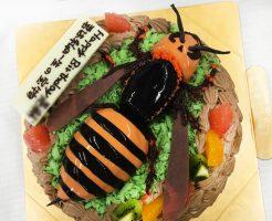 オオスズメバチ3Dケーキ
