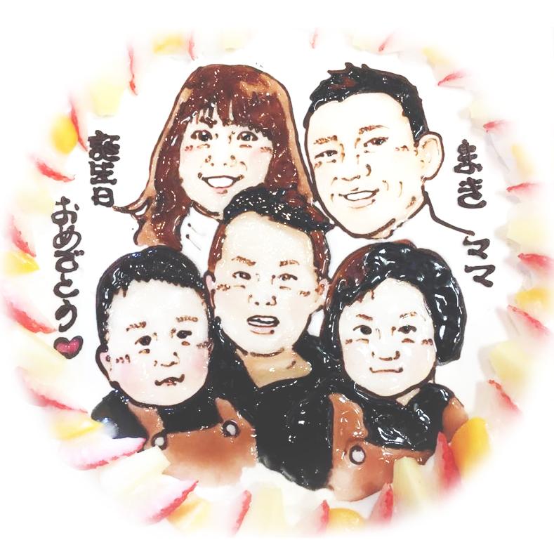 家族の似顔絵ケーキ2017