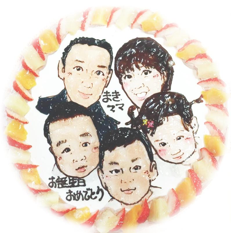 家族の似顔絵ケーキ2016