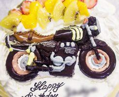 バイクの3Dケーキ-魔法のバースデーケーキ
