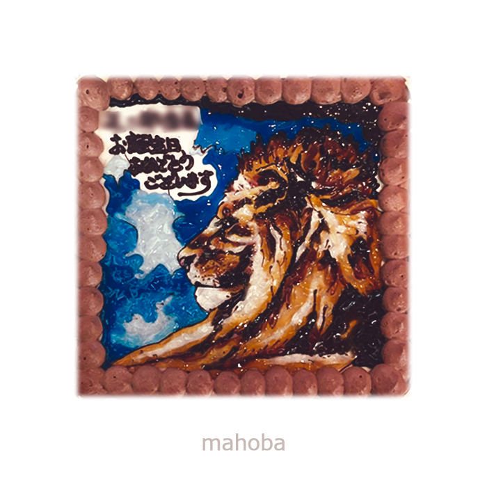 ライオンのイラストケーキ・マジェスティⅢ